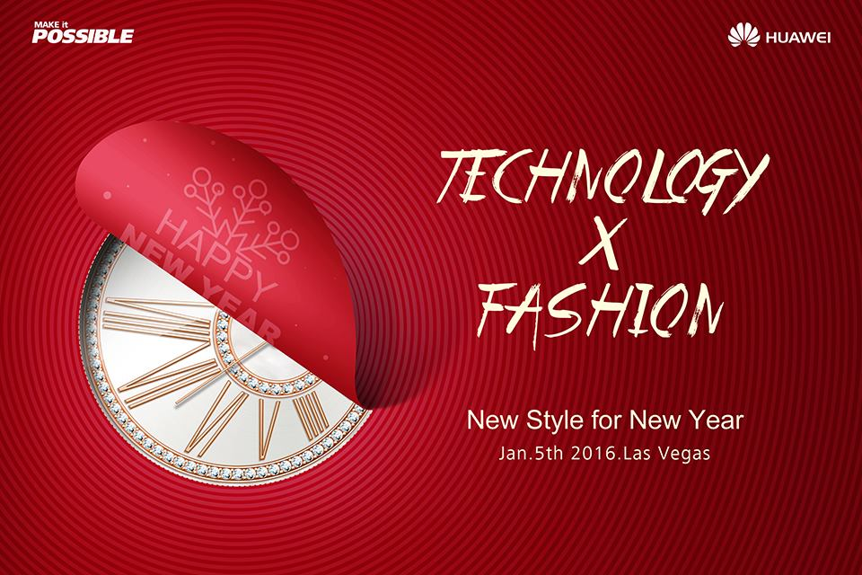 Huawei CES 2016