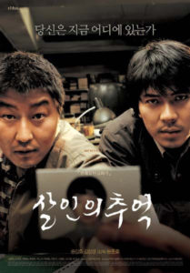 memories of murder-1