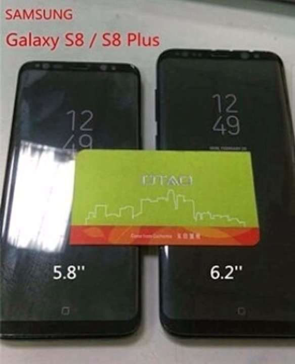 Galaxy S8 / S8 Plus [Foto: Sammobile]