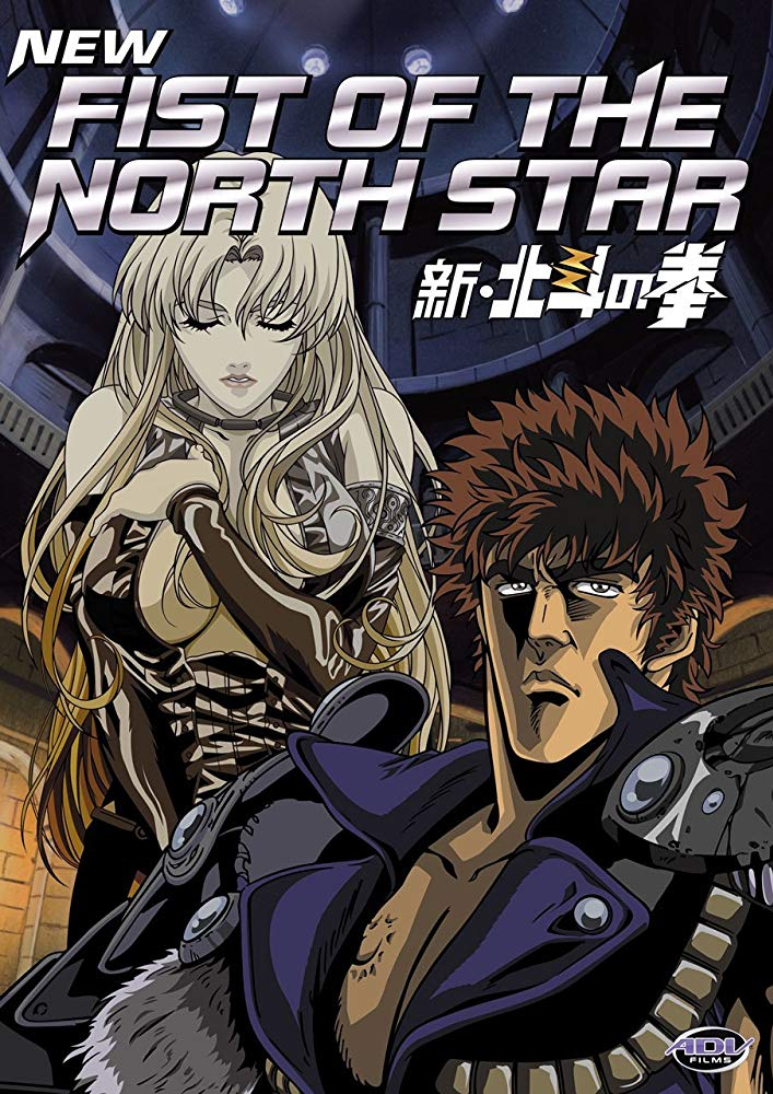 Fist of the North Star xbox one